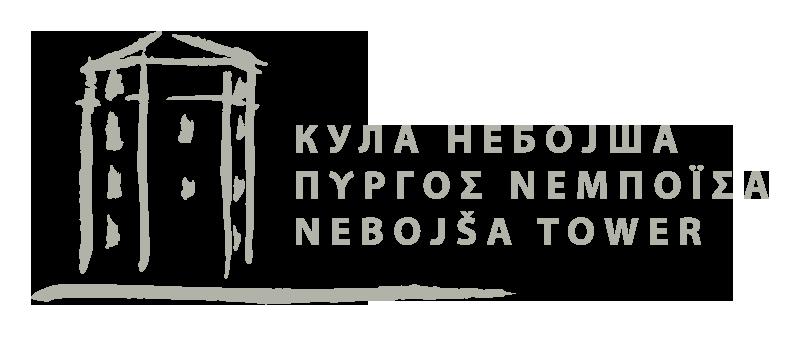 Kula Nebojsa logo