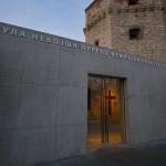 Kula Nebojsa